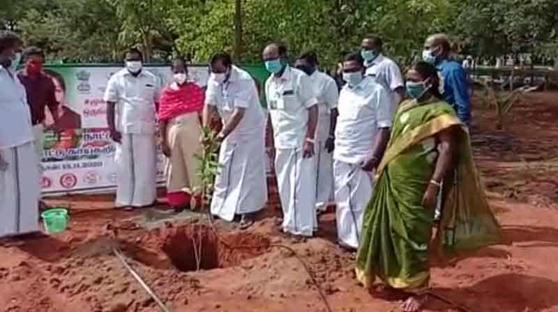 Ariyalur Garden- Updatenews360