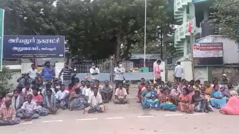 Ariyalur Protest - Updatenews360