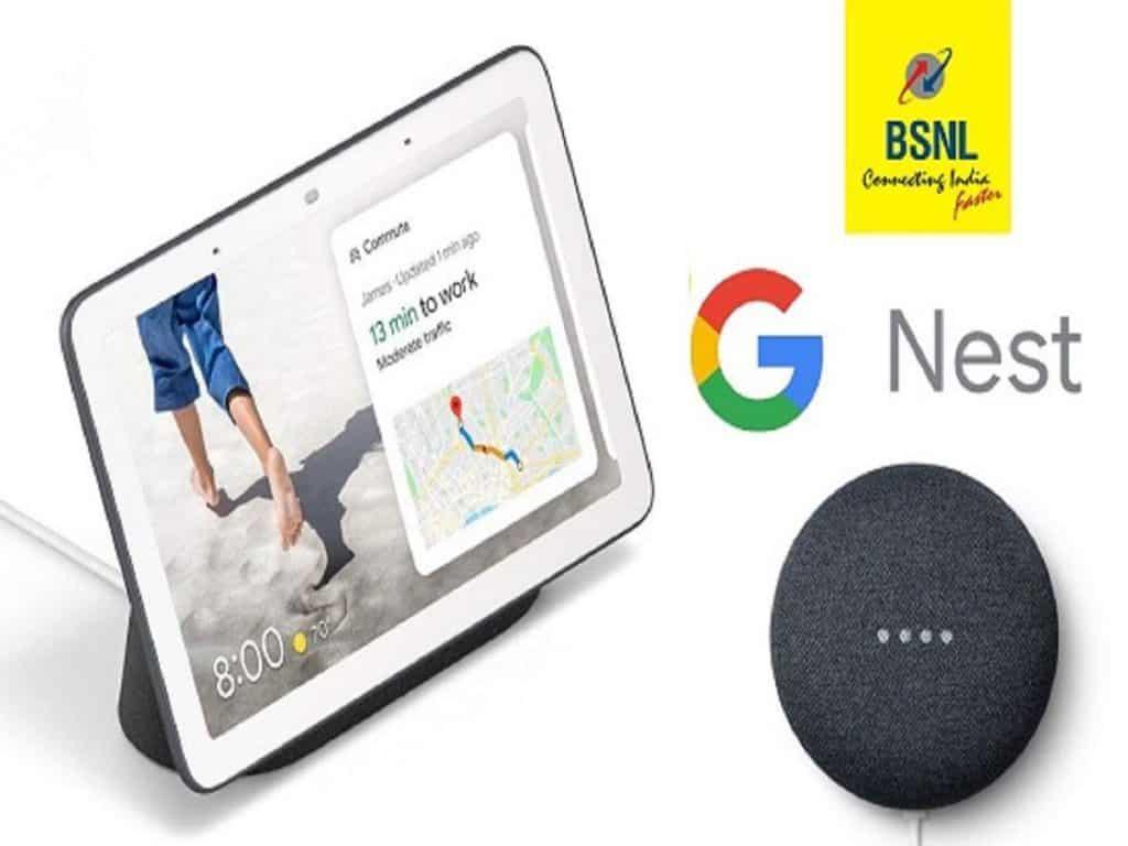 BSNL Offering Google Smart Speakers At Very Low Price