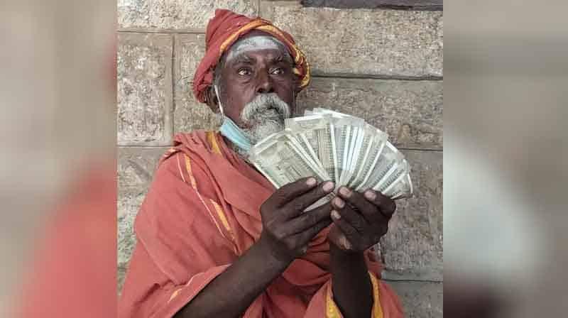 Beggar Man Fund-updatenews360
