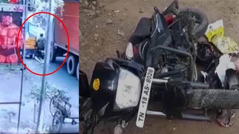 Bike Accident- Updatenews360