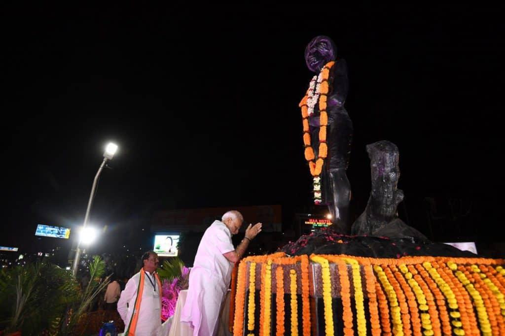 Birsa_Munda_Modi_UpdateNews360