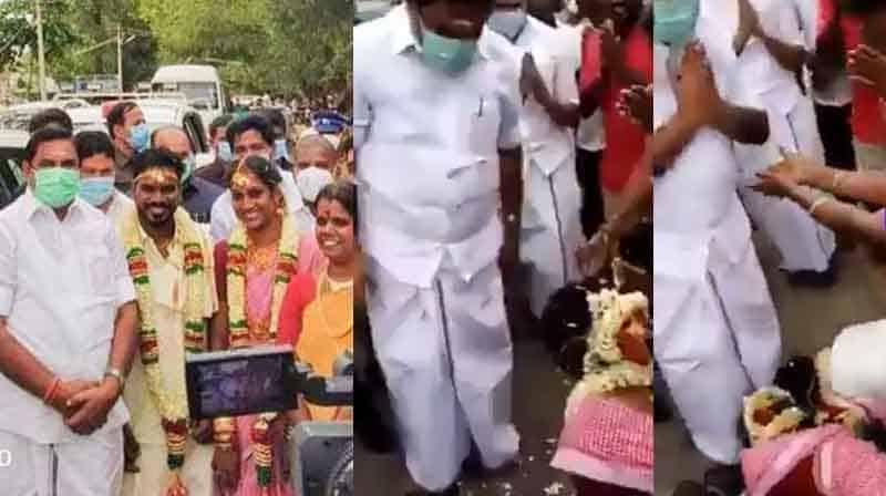 CM Wish Marriage - Updatenews360