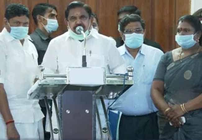 Cm cuddalore speech - updatenews360