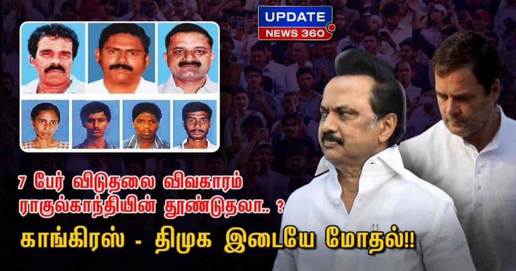 DMK - congress - updatenews360