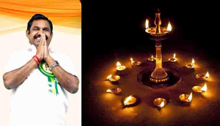 Deepam Wish - Updatenews360