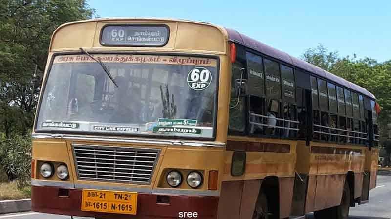 Distict Bus - Updatenews360