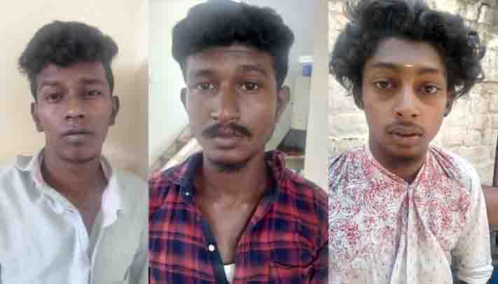 Ganga Arrest - Updatenews360