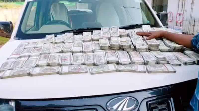 Hawala Money Seized - Updatenews360
