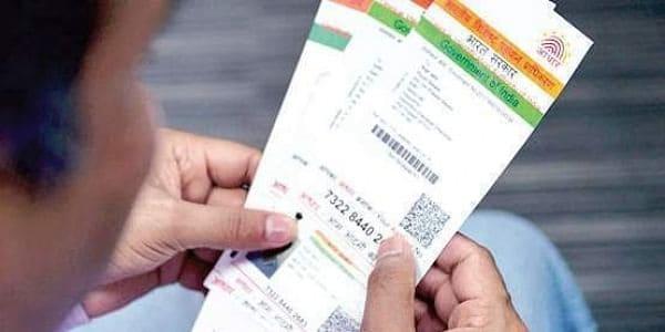 How to download Aadhaar card through Face Authentication: Step-by-step guide