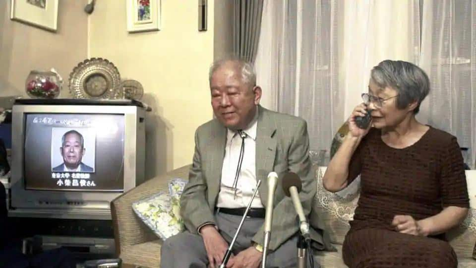 Japan_Nobel_laureate_Masatoshi_Koshiba_UpdateNews360