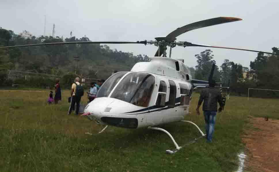 Kodai Helicopter - Updatenews360