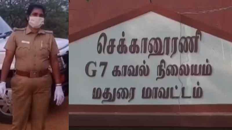Madurai Birbery - Updatenews360