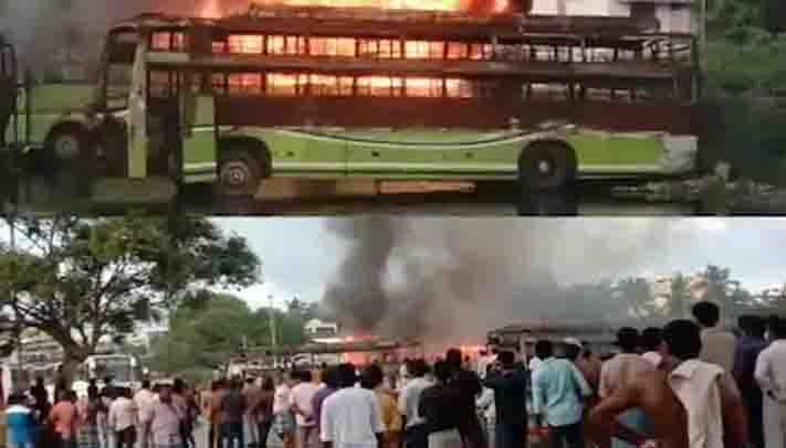 Omni Bus Fire - Updatenews360