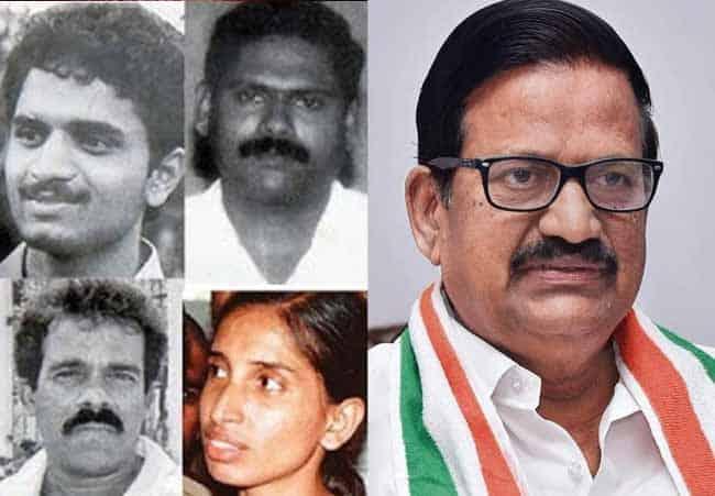 Rajiv-Gandhi-assassination-case - congress - - updatenews360