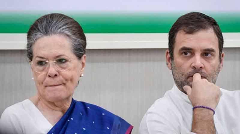 Sonia Rahul- Updatenews360