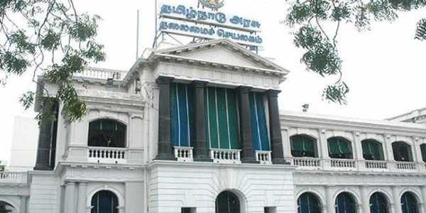 TN gvt - updatenews360