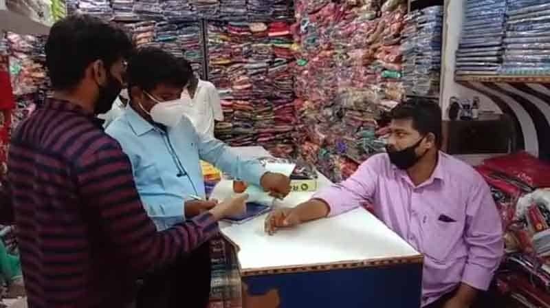 Textile Shop Fine - Updatenews360