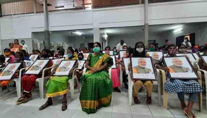 Vanathi Seenivasan - Updatenews360