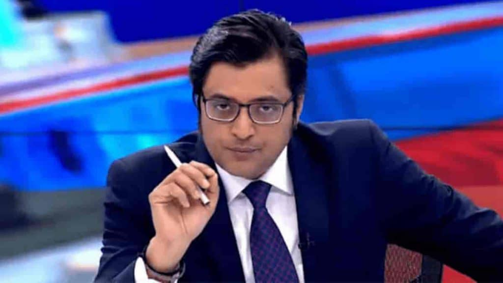 arnap goswami arrest 1- updatenews360