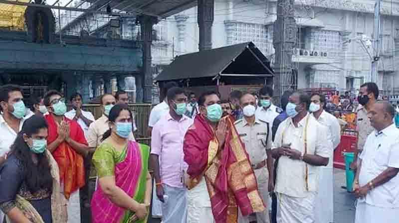 cm at tirupathi - updatenews360