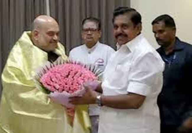 eps - amit shah meet -updatenews360