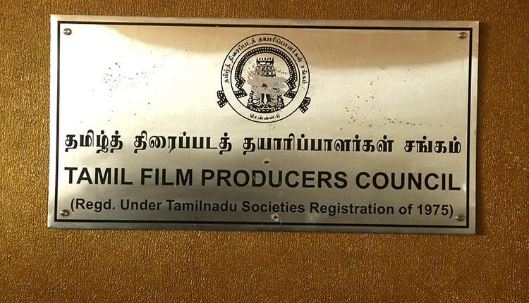 film producer - updatenews360