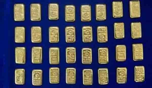 gold smugli - updatenews360