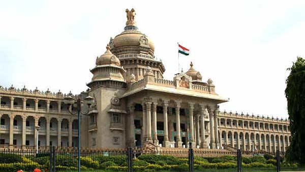 karnataka gvt - updatenews360