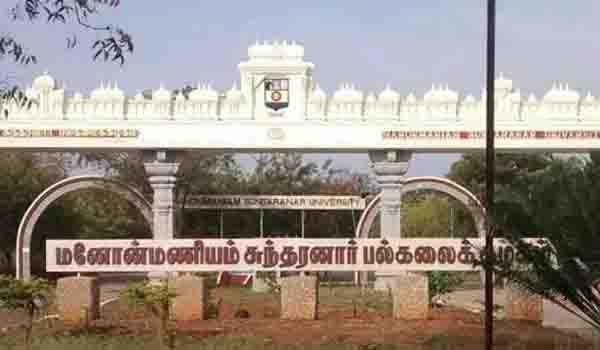 manonmaniyam university - updatenews360