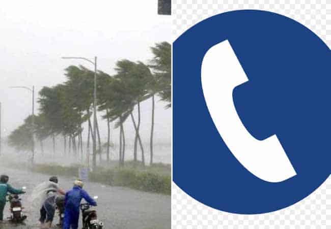 rain helpline - - updatenews360