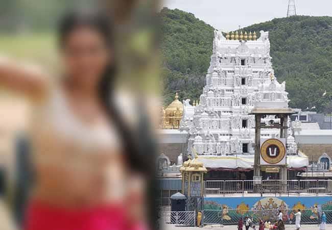 tirupathi - updatenews360