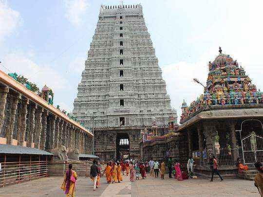 tvmalai temple - updatenews360