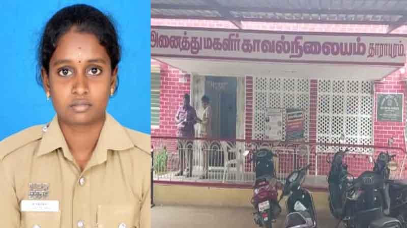woman police Dead - Updatenews360