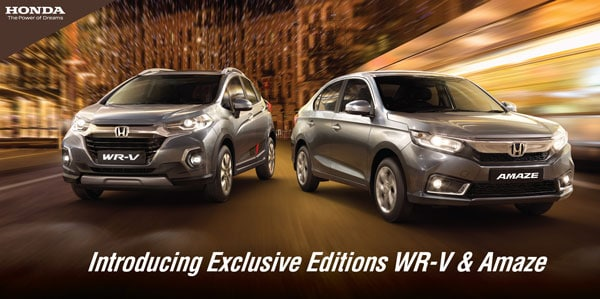 Honda Amaze & WR-V 'Exclusive Editions' Launched In India: Prices Start At Rs 7.96 Lakh