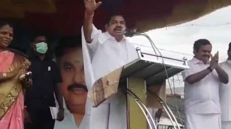 Srirangam CM -Updatenews360