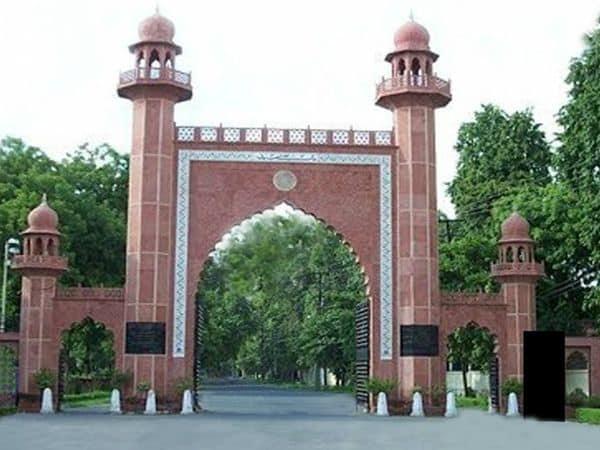 Aligarh_Muslim_University_UpdateNews360