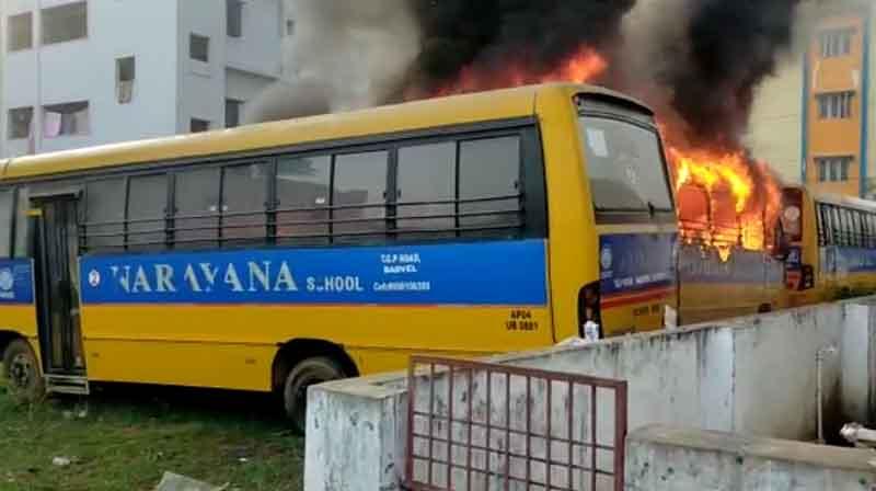 Andhra School Van Fire- Updatenews360