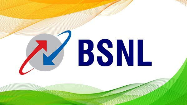 BSNL Republic Day Offer 2021