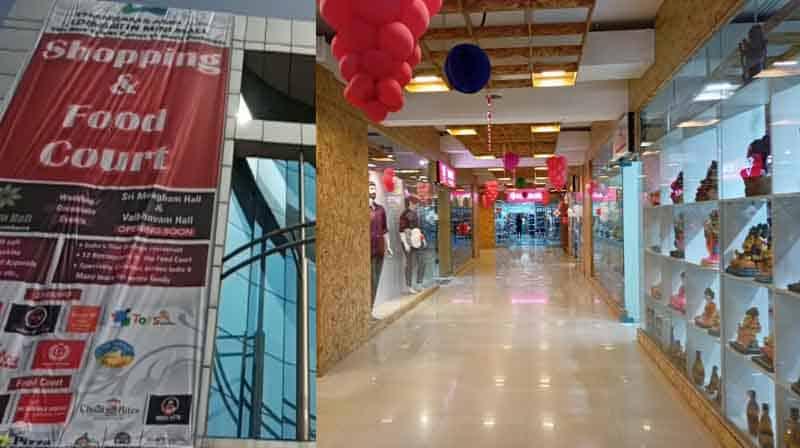 Cbe New Mall - Updatenews360