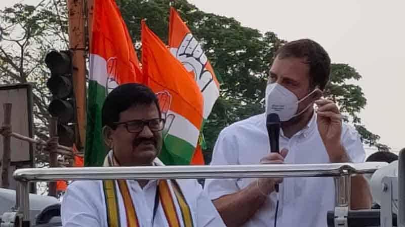 Cbe Rahul Gandhi- Updatenews360