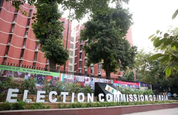 ELECTION_COMMISSION_UpdateNews360