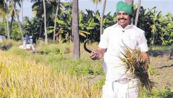 Farmers CM - Updatenews360