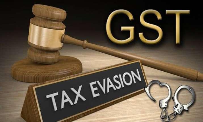 GST_Evasion_UpdateNews360
