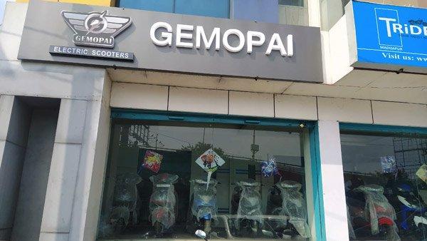 Gemopai Opens Four New Dealerships In Andhra Pradesh & Telangana