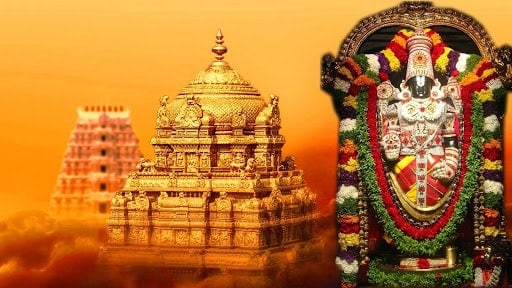 How to book Tirumala Darshan tickets online