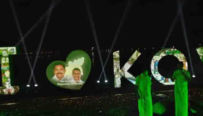 I Love Kovai- Updatenews360