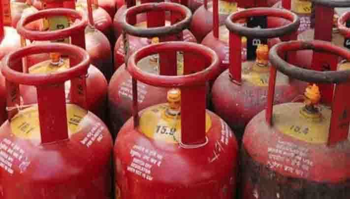 Indane Gas - Updatenews360