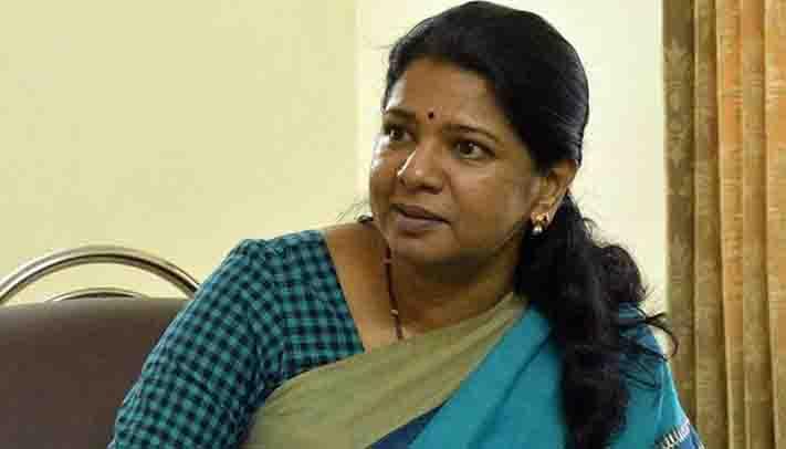 Kanimozhi Minister - Updatenews360