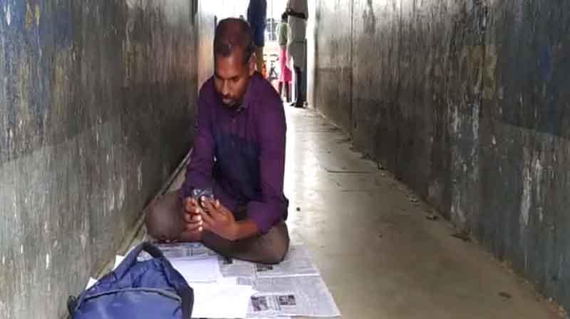 Kumari Exam -Updatenews360
